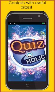 #Quizoholic – No risk of addiction but a high probability of information!