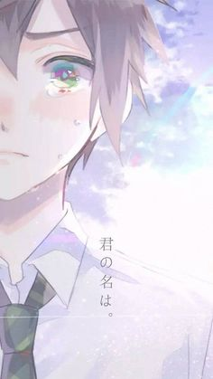 Read Kimi No Nawa from the story Secuil Gambar Anime by (Unknown) with reads. Kimi no Na wa. Manga Anime, Film Anime, Sad Anime, Me Me Me Anime, Anime Love, Manga Art, Anime Art, Anime Boy Crying, Anime Kawaii