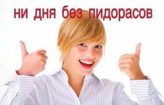 Funny Profile Pictures, Reaction Pictures, Funny Pictures, Memes Humor, Man Humor, Dankest Memes, Hello Memes, Russian Memes, Cute Black Guys