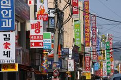 Reclameborden in Seoul