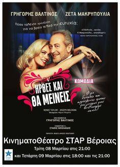Θεατρική παράσταση στο ΚινηματοΘέατρο ΣΤΑΡ : Ήρθες και θα μείνεις, των Ρενέ Τέιλορ και Τζόζεφ Μπολόνια. Ο Γρηγόρης Βαλτινός, σε μια απρόσμενη συνάντηση με τη Ζέτα Μακρυπούλια, θα γίνουν το ζευγάρι της... νέας χρονιάς, αφού από την Τρίτη 8 Μαρτίου και Τετάρτη 9 Μαρτίου 2016 θα παρουσιάζουν την κωμωδία «Ήρθες και θα μείνεις» των Ρενέ Τέιλορ και Τζόζεφ Μπολόνια, στο ΚινηματοΘέατρο ΣΤΑΡ Βέροιας. Bologna, Movies, Movie Posters, Films, Film Poster, Cinema, Movie, Film, Movie Quotes