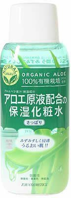 JUJU COSMETICS Natural Moisturizing Facial Lotion Refresh Organic Aloe 05 Pound -- This is an Amazon Affiliate link. Click image to review more details.