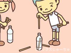 ペットボトルダーツ | ミックスじゅーちゅ 子どもの遊びポータルサイト Boys, Fictional Characters, Baby Boys, Children, Senior Guys, Guys, Young Boys