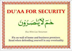 Dua for Security: Haa Miim Laa Yunsaruun