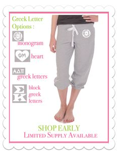 Greek light grey capri pants available for all our sororities! Limited supply so order today! #happyholidays #greek #sorority #kappakappagamma #kappa http://manddsororitygifts.com/holiday-greek-clothing/