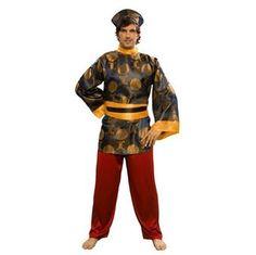 Voyagez loin, très loin et même très très loin grâce à ce déguisement traditionnel chinois !