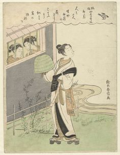 Suzuki Harunobu | De vierde maand, Suzuki Harunobu, 1765 - 1770 | Man (komuso) met hoed in rechter en fluit in linker hand, staand bij bamboe hekje en rivier, opkijkend naar koekoek, terwijl twee meisjes hem vanachter een raam gade slaan. Een gedicht in een wolkvormig cartouche langs de bovenkant van de prent.