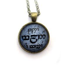 Speak Friend and Enter Necklace - Lord of the Rings Jewelry in Sindarin Elvish. $20.00, via Etsy.