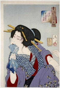 Lady Getting Tattooed  - Tsukioka Yoshitoshi.  This is a ukiyo-e print from Japan.  Once considered cheap, low-brow art by Japanese culture, the ukiyo-e gained popularity among American culture, as American soldiers often brought them back home as souvenirs.