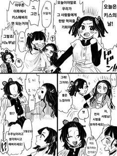 Kimetsu no yaiba (Doujinshis) - Doujinshi # 87 - Wattpad Wattpad, Kawaii, Drawing Practice, Yukata, Sword Art Online, Doujinshi, Manga, Drawings, Humor
