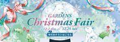 GARDENS Christmas Fair