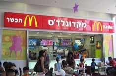 A kosher McDonald's in Ashkelon, Israel Local Fast Food, Happy Meal Box, German Sausage, Ceasar Salad, Dehydrated Onions, Google Plus, Shake Shack, Fast Food Chains, Blended Coffee