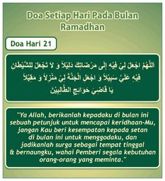 Doa hari 21 Ramadhan