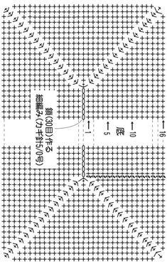 Best 12 Solid Granny Square Bottom Bag Crochet Tutorial pattern by Crochet Purse Patterns, Crochet Clutch, Crochet Basket Pattern, Granny Square Crochet Pattern, Crochet Diagram, Crochet Handbags, Crochet Purses, Crochet Chart, Knit Crochet