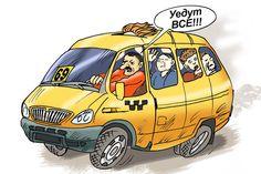 Водители-нарушители маршруток попали в «черный список»