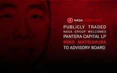 Publicly Traded NAGA Group Welcomes Miko Matsumura to ICO Advisory Board https://betiforexcom.livejournal.com/28279585.html  Matsumura joins Bitcoin.com's Roger Ver and Mate Tokay in march to ICO for German FinTech company NAGA Group. Hamburg, Germany, November 16, 2017 – German FinTech company The Naga Group AG announced today that Miko Matsumura, well-known cry...The post Publicly Traded NAGA Group Welcomes Miko Matsumura to ICO Advisory Board appeared first on bitcoinmining.shop.The post…