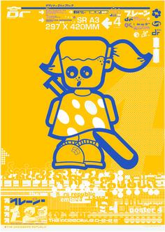 The Designers Republic™ — 'Sissy' Poster (Original Print)