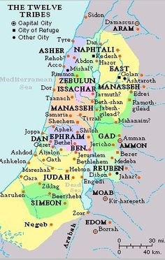 12 Tribes of Israel.  Note, the tribe of Levi does not have land - they are the priesthood of Israel.  Joseph does not have land - his 2 sons Ephraim and Manasseh received the land. by corinne