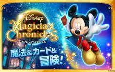 Disney Magician Chronicles at Tokyo Disneyland