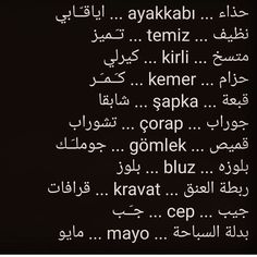 English Phrases, Learn English Words, English Lessons, Learn Turkish Language, Arabic Language, Korean Words Learning, Learning Arabic, Dear Self Quotes, Language Quotes