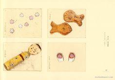 山本容子 Yoko Yamamoto 静物画 版画集 12