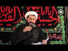 Shaykh Dr Shomali - Honourable Life - Night 4 Muharram 2015 - YouTube