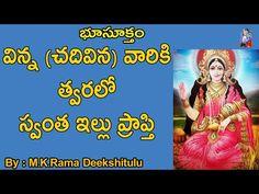 Vedic Mantras, Hindu Mantras, Dp For Whatsapp Profile, Telugu Inspirational Quotes, 30 Day Plank, Lord Shiva Hd Images, Lakshmi Images, Hindu Rituals, Hanuman Wallpaper