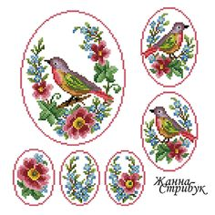 Code 121220-2 Bird on a twig. A palette of 37 colors in DMC. The scheme is suitable for embroidery with beads and petit point. Size 1-63x78 st. 2-35х44 3-23х31 4-22х31 Price 4$