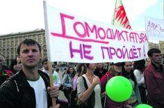 Гомосексуализм и Украина: Pro et Contra Ukraine, Broadway Shows, Gay