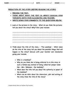The War of the Wall by Toni Cade Bambara - story worksheets, quiz ...