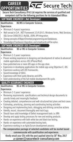 Software Engineer Job In Lahore Public Company Assistant