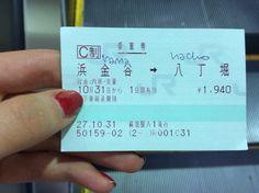 Viaje en tren!