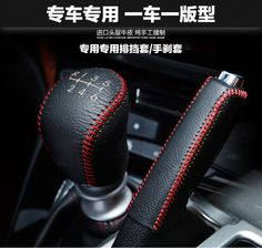 Find More Gear Shift Collars Information about 2pcs/set leather for MG ( AT or MT)  GS GT MG3 MG5 MG6 gear ball cover (1pc) + hand brake cover (1pc),High Quality brake bias,China leather bead Suppliers, Cheap brake booster from PaiKoo Company on Aliexpress.com