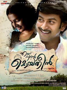 Prithviraj and Parvathy in ennu ninte moideen poster-2157 Ennu Ninte Moideen Malayalam movie 2015 stills-Prithviraj,Pa