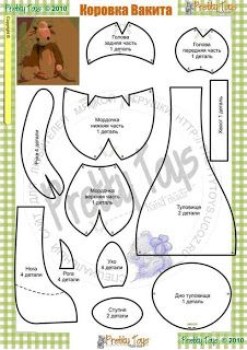 Sewing Toys Pattern for Cow? Doll Crafts, Sewing Crafts, Sewing Projects, Animal Sewing Patterns, Felt Patterns, Sewing Stuffed Animals, Stuffed Animal Patterns, Tilda Toy, Cow Pattern
