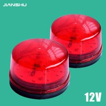 US $5.23 2Pcs/Lot Red LED Flash 12V Security Light Alarm Strobe Warning Alert Lamp Singal For Alarm System. Aliexpress product