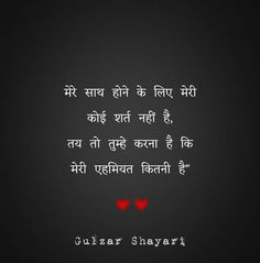 Hindi Quotes, Gita Quotes, Quotations, Snap Quotes, Funny Quotes, Yogi Tattoo, Broken Love Quotes, Nice Poetry, Diwali Wishes