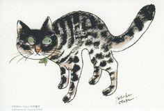 Yusuke Otake - Cat - Pastel and watercolor.