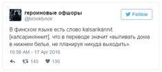 Идеально. - http://leninskiy-new.ru/idealno/  #новости #свежиеновости #актуальныеновости #новостидня #news