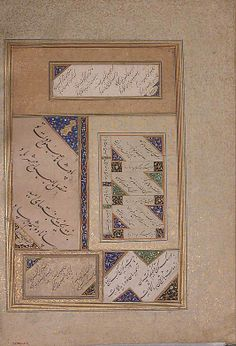 Page of Calligraphy from the Bellini Album Sultan Muhammad Nur (ca. 1472–ca. 1536) Date: ca. 1600 Geography: Iran Medium: Ink, opaque watercolor, and gold on paper Dimensions: H. 13 1/16 in. (33.1 cm) W. 8 3/8 in. (21.3 cm) Metropolitan Museum of Art 67.266.7.9r
