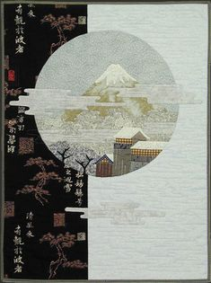 Postcards from Japan - by Helene Knott. Here's an idea if you have a really great piece of Asian fabric.