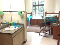 Depending on your room location in Cypress Hall, you could have a great view of the LSU Enchanted Forest.
