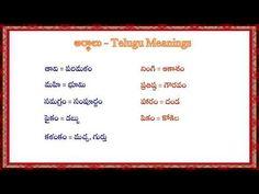 Teta Telugu