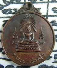 luang phor sodh rian amulet - Google Search