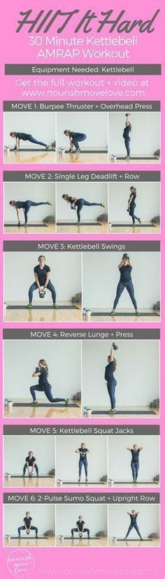 Low impact workout with high results; try these 7 barre inspired, strength and cardio exercises for a complete at-home, low impact barre cardio workout! https://www.kettlebellmaniac.com/kettlebell-exercises/ https://www.kettlebellmaniac.com/kettlebell-exe