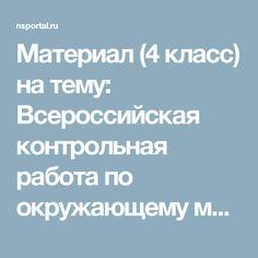 Сборник экзаменационных диктантов по русскому языку 9 класс скачать авача