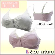"rosemadame   Rakuten Global Market: Maternity half top feeding cum for bra nursing bra window open ""prettiness & races» Maternity Brassiere OPEN"