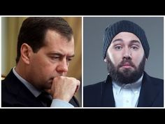 Слепаков про Медведева