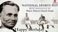 """""""This is not a game of hockey, but magic. Dhyan Chand is in fact the magician of hockey."""" #Happy #Birthday to Late #Dhyan #Chand - Wishes by #jupsysinfotech"""