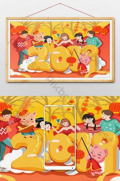2019 New Year& Day Spring Festival Cartoon Hand Drawn Illustration Red Festive Merry Christmas Poster, New Year Art, Chinese Festival, Watercolor Sky, New Years Poster, Sale Flyer, Spring Festival, Festival Posters, Sale Poster